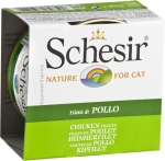 Schesir Nature Chicken Fillets in Jelly Cat Canned